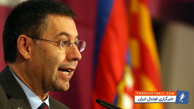 بارتومئو رئیس بارسلونا در کنار شهردار نیویورک ؛ پارس فوتبال اولین خبرگزاری فوتبال ایران