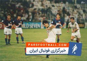 گلهای بازی ایران و کره جنوبی در مقدماتی جام جهانی ۱۹۹۴
