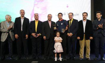 مراسم تجلیل ازبرترین داوران فوتبال و فوتسال ایران