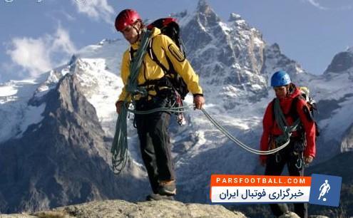 مدیر مجتمع کوهنوردی _ کوهنوردان