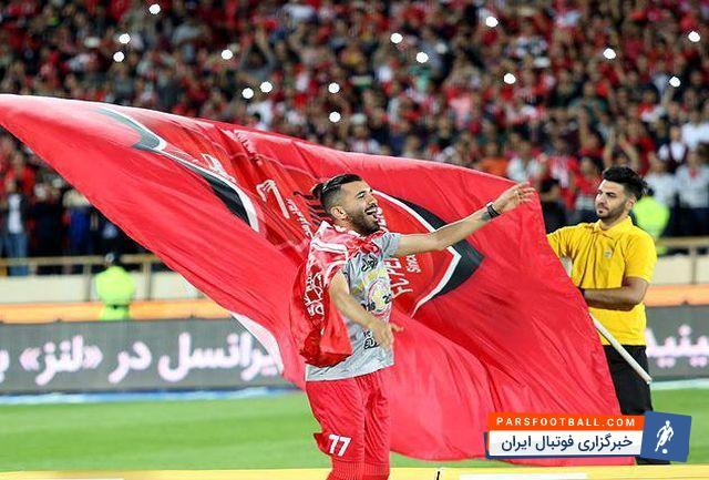 پیام مسلمان برای هواداران پرسپولیس ؛ پارس فوتبال اولین خبرگزاری فوتبال ایران