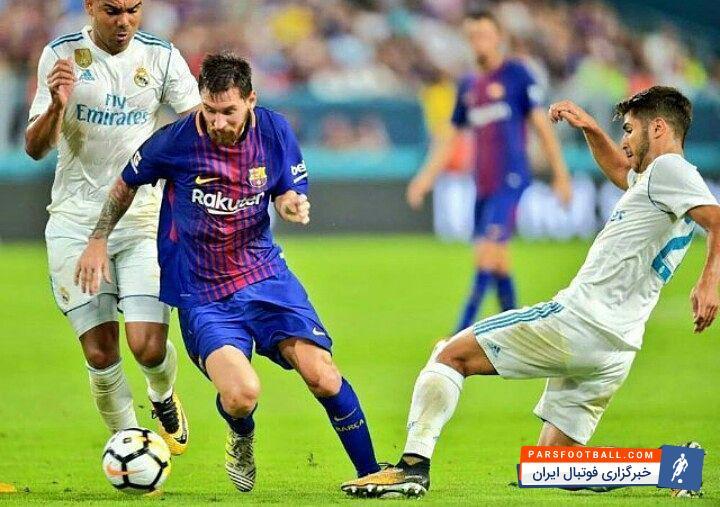 زیدان : از باخت رئال مادرید ناراحت نیستم ؛ پارس فوتبال اولین خبرگزاری فوتبال ایران