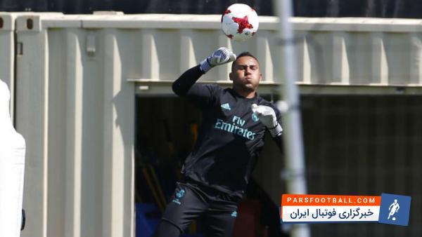 مصاحبه ناواس در مورد رئال مادرید ؛ پارس فوتبال اولین خبرگزاری فوتبال ایران
