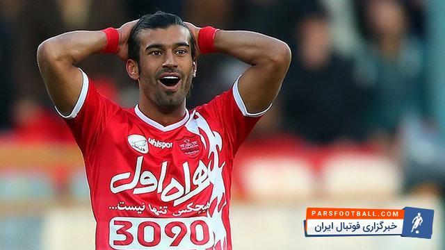 استقلال هنوز به دنبال جذب رضائیان است ؛ پارس فوتبال اولین خبرگزاری فوتبال ایران