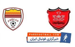 خلاصه بازی تیم های پرسپولیس و فولاد خوزستان از بازی های برتر 5 مرداد 96