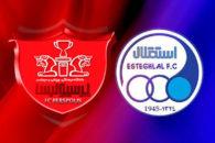 شهرآورد مسابقه فوتبال استقلال و پرسپولیس