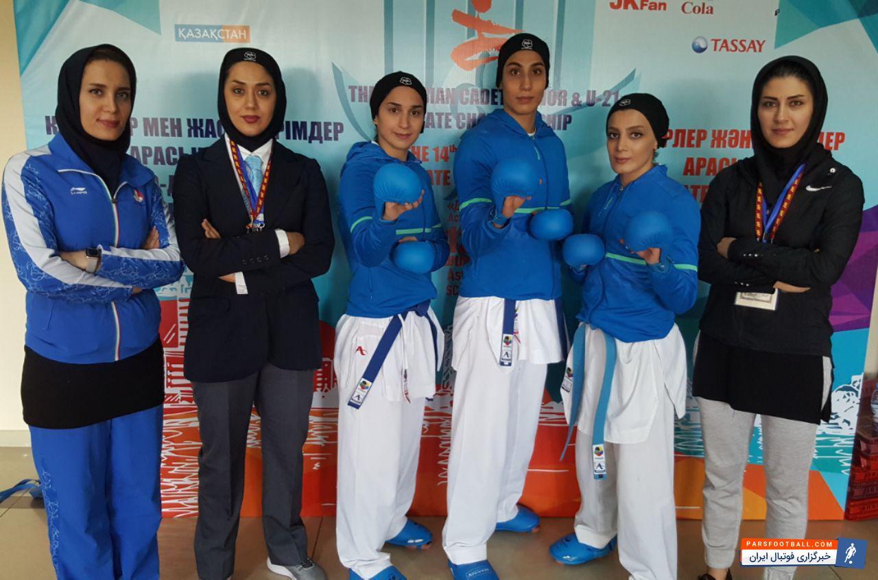 قهرمانی کومیته زنان و مردان- کاراته قهرمانی آسیا