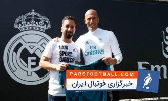 رونمایی از پیراهن سوم رئال مادرید با حضور هوادار
