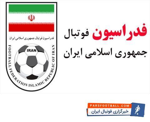 کمیته اخلاق فدراسیون فوتبال - اسماعیل حسن زاده