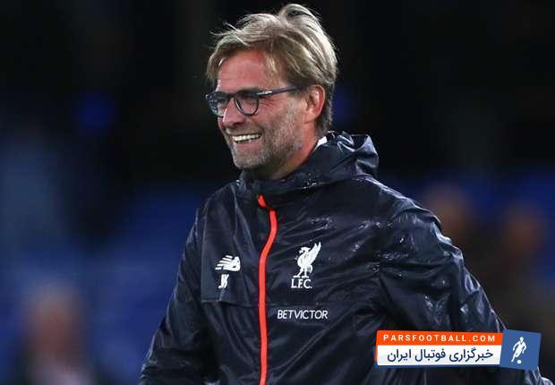 مصاحبه کلوپ در مورد لیورپول ؛ پارس فوتبال اولین خبرگزاری فوتبال ایران