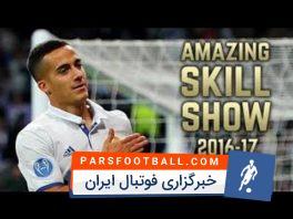 مهارت های وازکز در رئال مادرید