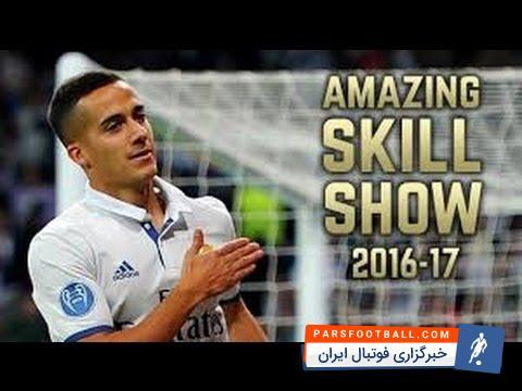 مهارت های وازکز در رئال مادرید ؛ پارس فوتبال اولین خبرگزاری فوتبال ایران