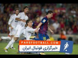 مهارت های مسی در برابر رئال مادرید