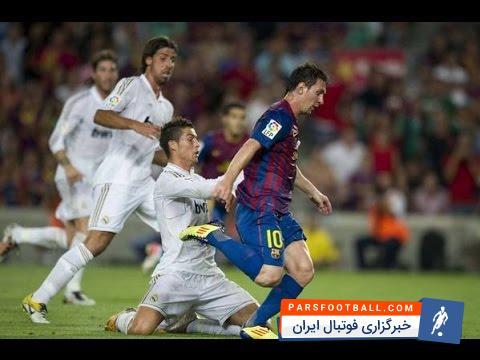 مهارت های مسی در برابر رئال مادرید ؛ پارس فوتبال اولین خبرگزاری فوتبال ایران