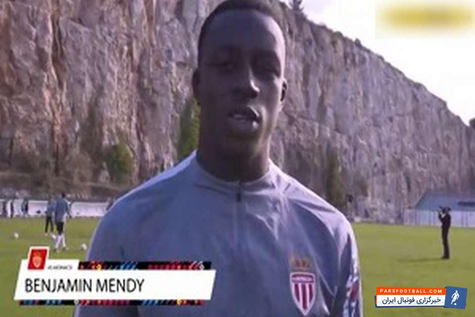 بنجامین مندی مدافع فرانسوی باشگاه موناکو در کلیپ جالب از کنترل توپ های زیبا