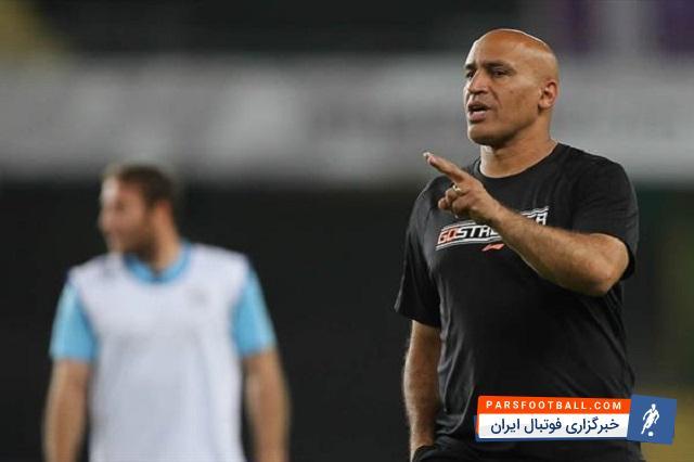 علیرضا منصوریان از بازیکنان خود خواست روی دیدار با تراکتورسازی تمرکز کنند