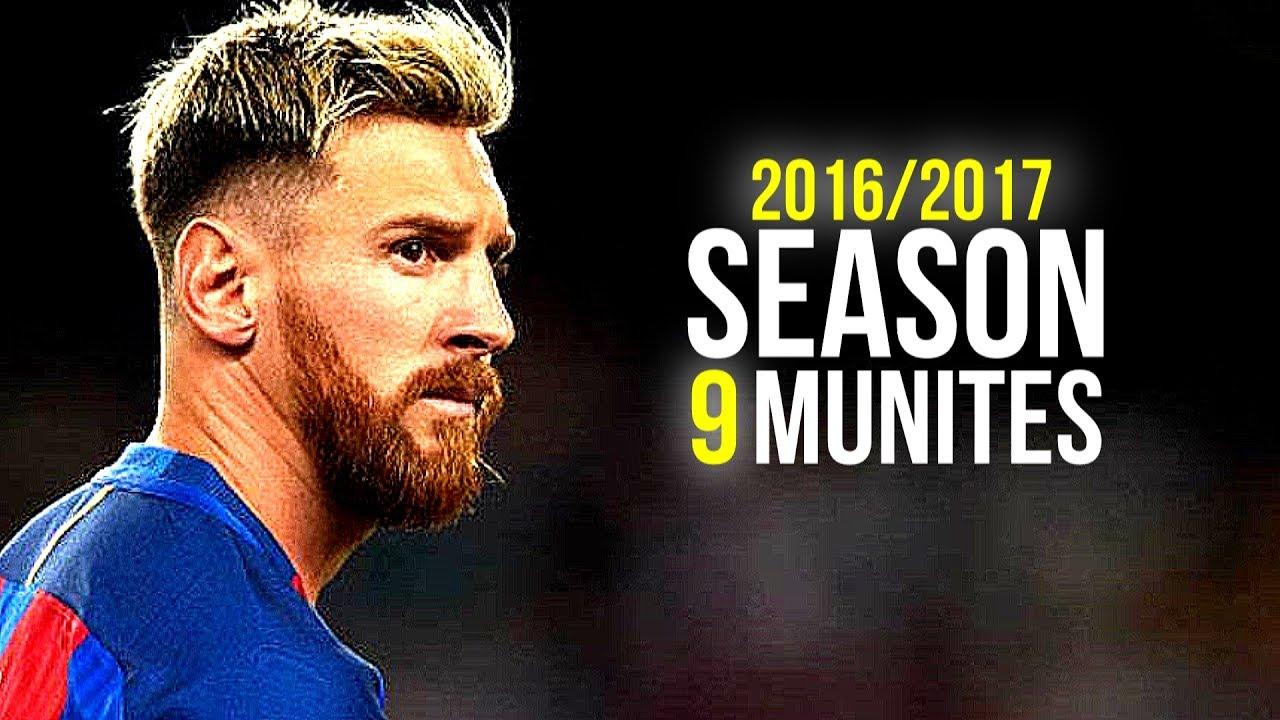 مهارت های مسی در بارسلونا 2016/2017 ؛ پارس فوتبال اولین خبرگزاری فوتبال ایران