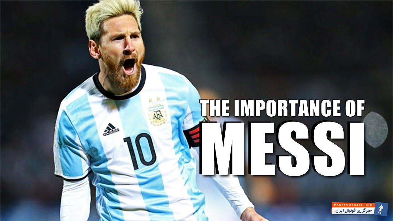 مهارت های مسی در آرژانتین ؛ پارس فوتبال اولین خبرگزاری فوتبال ایران