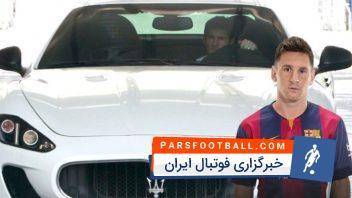 مجموعه ماشین های بازیکنان بارسلونا