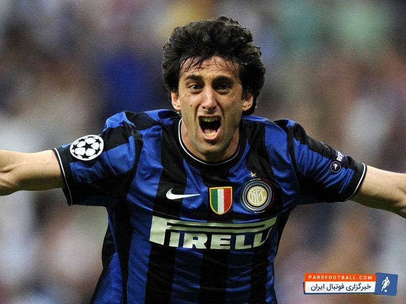 دیگو میلیتو: اینتر اولین و تنها تیم ایتالیا است که سه گانه را کسب کرده است