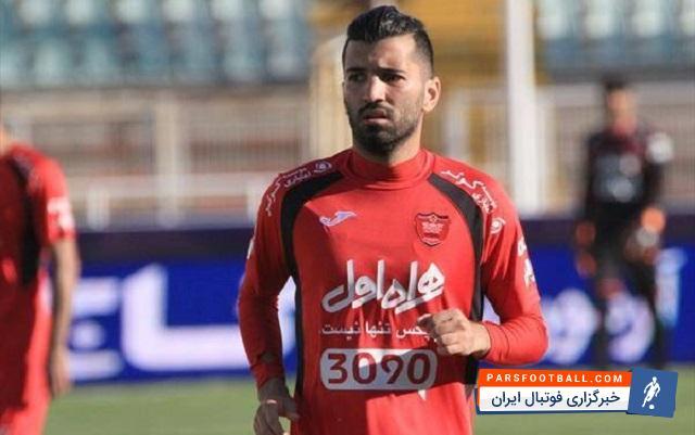 محسن مسلمان به دلیل مصدومیت در اولین تمرین این تیم در تمرین گروهی حضور نیافت.