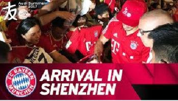 استقبال از بایرن مونیخ در شنزن چین
