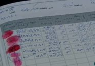 جدیدترین نقل و انتقالات فوتبال ایران