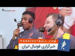 چالش گزارشگری دو ستاره آرسنال