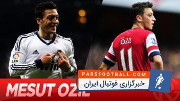 مقایسه اوزیل در آرسنال و رئال مادرید