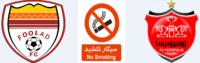 پرسپولیس و فولاد خوزستان
