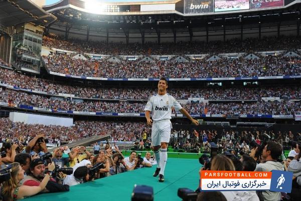 معارفه کریستیانو رونالدو در رئال مادرید و در برنابئو ؛ پارس فوتبال