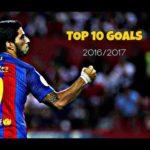 10 گل سوارز برای بارسلونا 2016/2017