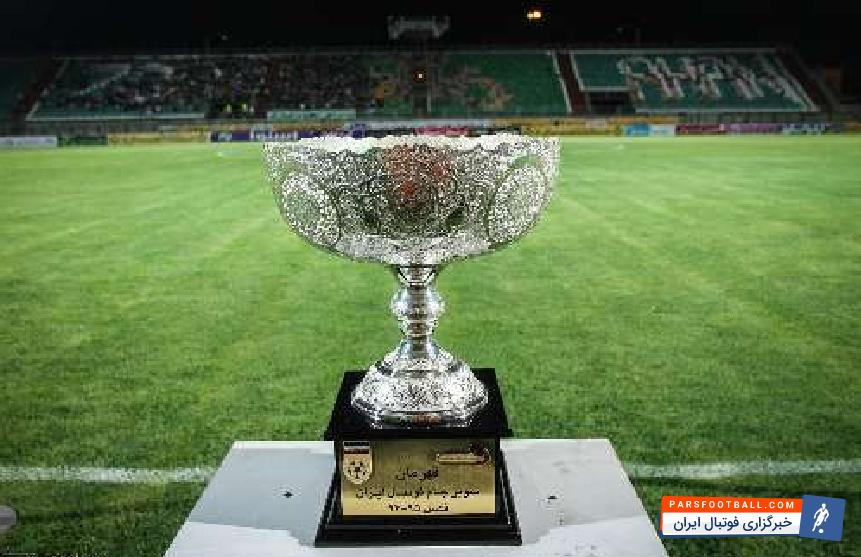 سوپرجام ؛ پرسپولیس امروز جام قهرمانی در سوپرجام ایران را تحویل می گیرد ؛ پارس فوتبال