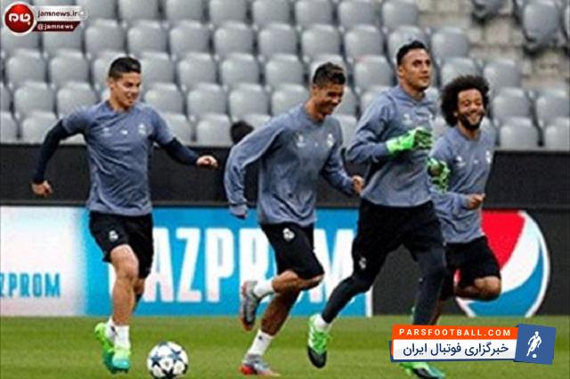 رئال مادرید در فصل آینده از پیراهن سفید رنگ استفاده خواهد کرد ؛ خبرگزاری فوتبال ایران