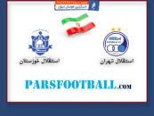 بازی استقلال تهران و استقلال خوزستان رادیو پارس فوتبال