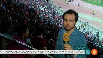 گزارش یاسر اشراقی از صدر نشینی موقت پرسپولیس در لیگ هفدهم