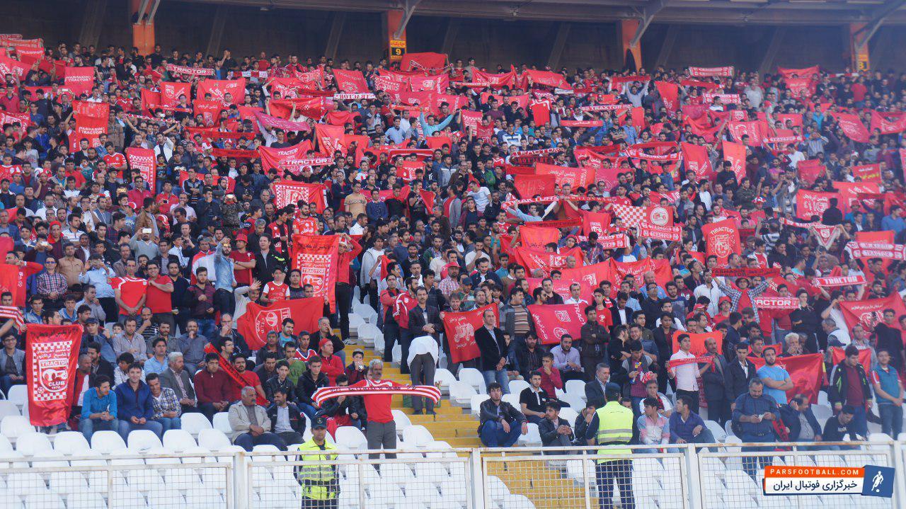 تشویق زیبای هواداران تراکتورسازی بعد از اولین پیروزی تیمشان ؛ پارس فوتبال