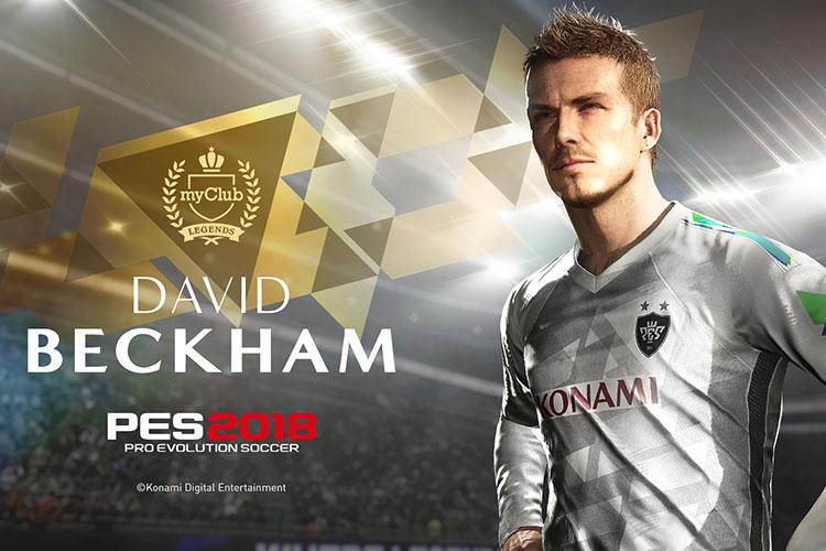 حضور دیوید بکهام در سری جدید بازی فوتبال Pes18 ؛ پارس فوتبال