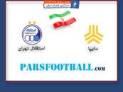 بازی سایپا و استقلال تهران رادیو پارس فوتبال