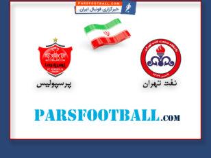 بازی نفت تهران و پرسپولیس رادیو پارس فوتبال