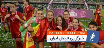 فوتبال بانوان اسپانیا