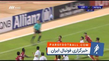 گل اول تیم فوتبال پرسپولیس به الاهلی