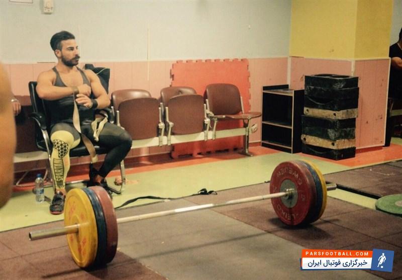 بازگشت رستمی به تمرینات تیم وزنه برداری