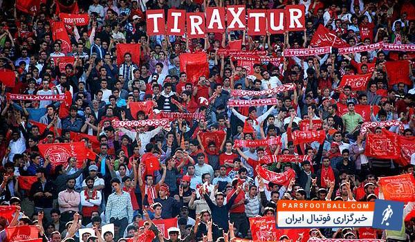 خطر در کمین تیم تبریزی ؛ تراکتورسازی در آستانه حذف از لیگ قهرمانان؟