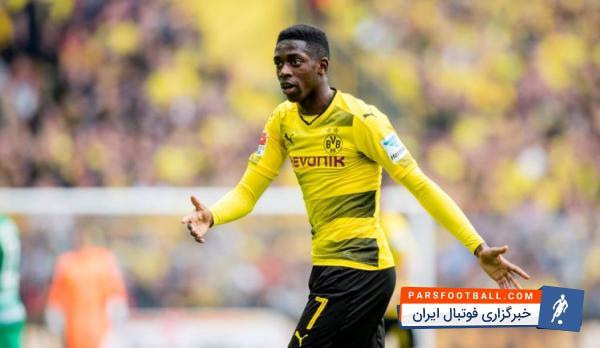 دمبله علاقه خود را به حضور در بارسلونا نشان داد؛ پارس فوتبال اولین خبرگزاری فوتبال ایران