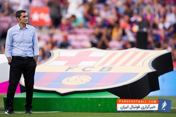 آمار بد والورده سرمربی بارسلونا در برابر رئال