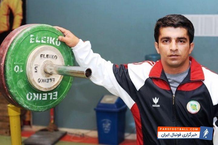 محمدعلی فلاحتی نژاد قهرمان وزنه برداری جهان در این مغازه مشغول به کار بود