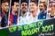 فوتبال اروپا