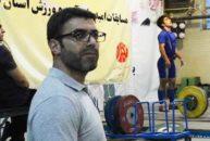 محمد حسین برخواه - محمدحسین برخواه