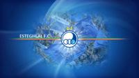 دیدار دوستانه استقلال در ورزشگاه کربلا
